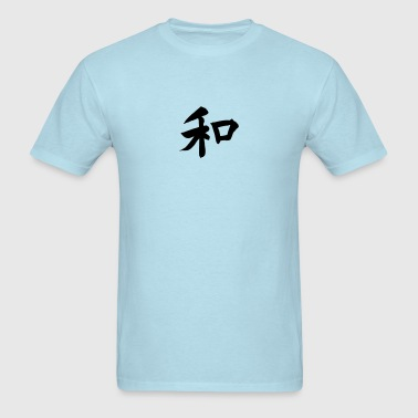 Peace - Japanese Symbol - VECTOR - Men's T-Shirt