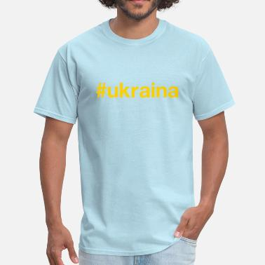 Ukraina UKRAINE - Men's T-Shirt