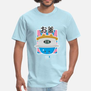 Gay Japan Okama. Gay Slang: Japan. White. - Men's T-Shirt