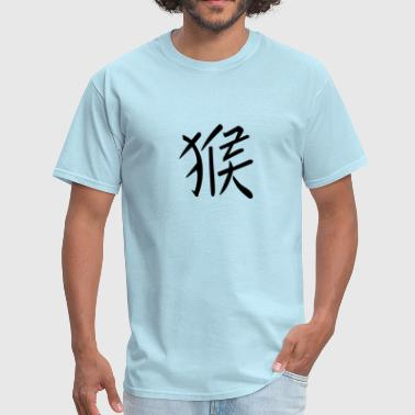 Monkey Chinese VECTOR - Men's T-Shirt