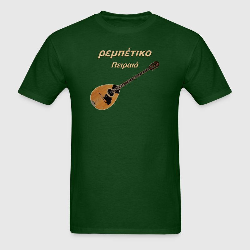 rembetiko of piraeus - Men's T-Shirt