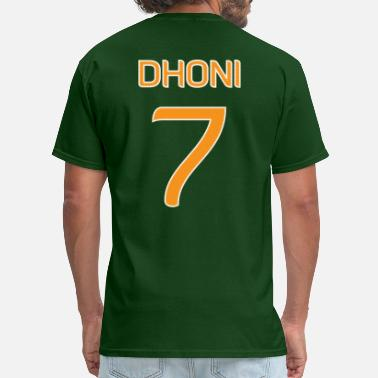 India Cricket Dhoni #7 shirt / jersey (in honor of 2011 World Cup Champion Indian Cricket Team Captain ) - Men's T-Shirt