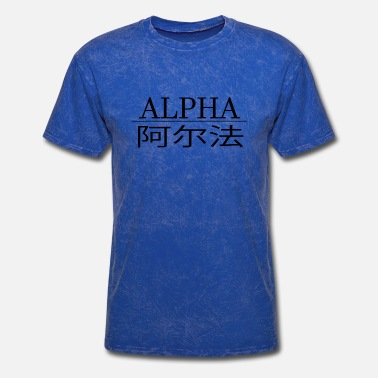 Chinese Alpha Chinese gift idea funny saying - Men's T-Shirt