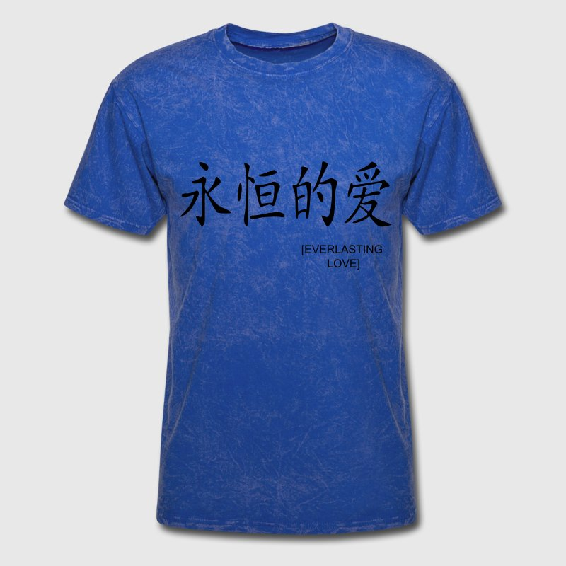 Everlasting Love Chinese Sign Symbol By Prinz Spreadshirt