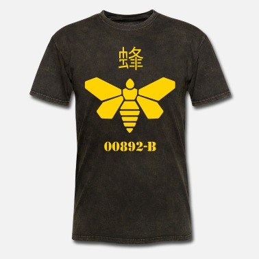 Moth Golden Moth 2 - Men's T-Shirt