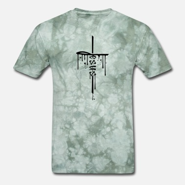 Soulful graffiti blood drop color cross jesus christ chris - Men's T-Shirt