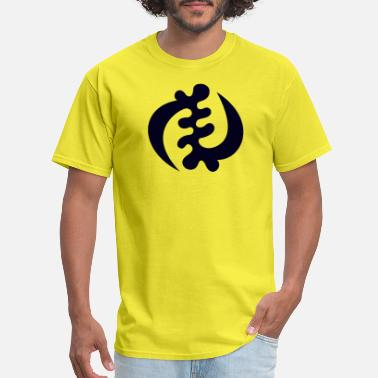 African Symbols Gye Nyame - Symbol of supremacy - Men's T-Shirt