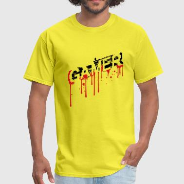 drop graffiti gamer cool cracks scratches logo tru - Men's T-Shirt