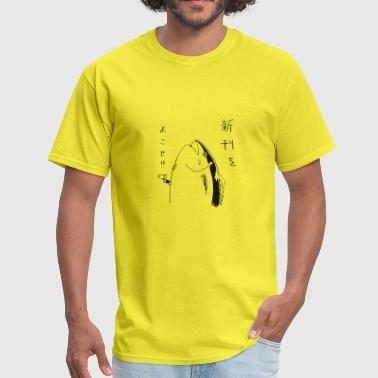 Japanese fish hold up - Men's T-Shirt