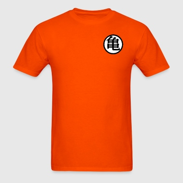 Goku Training Shirt - Men's T-Shirt