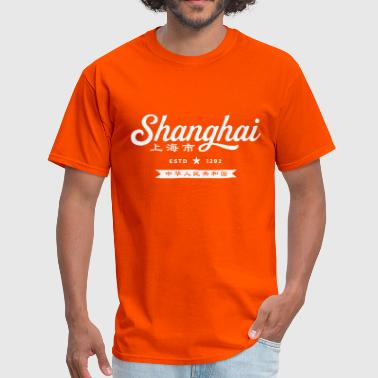 Shanghai - Men's T-Shirt