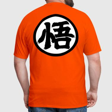 kanjigo - Men's T-Shirt
