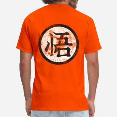 Dragon Ball S goku logo - Men's T-Shirt