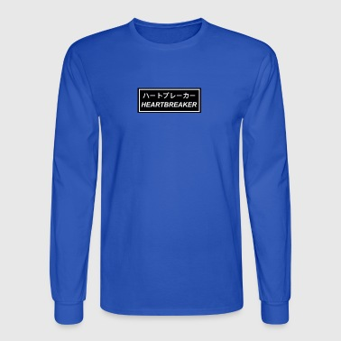 heartbreaker - Men's Long Sleeve T-Shirt