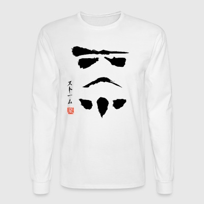 Star Wars Stormtrooper Minimalistic Painting - Men's Long Sleeve T-Shirt