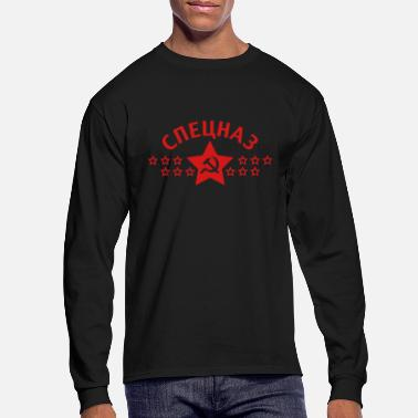 Ussr SPECNAZ СПЕЦНАЗ Russia USSR Hammer and Sickle - Men's Longsleeve Shirt