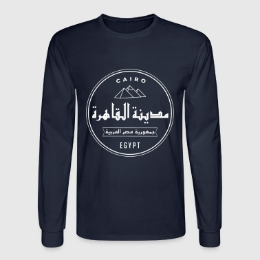 Cairo - Men's Long Sleeve T-Shirt
