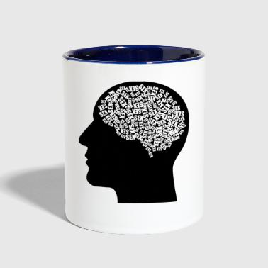 brain - Contrast Coffee Mug