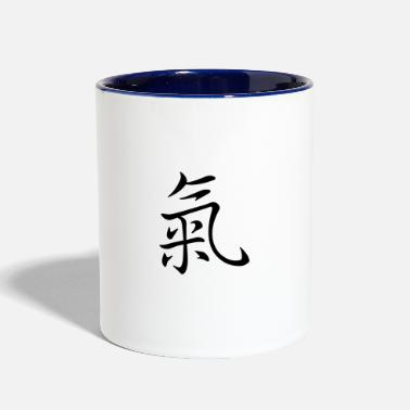 Life Energy Life Energy in japanese, chinese Characters - Two-Tone Mug