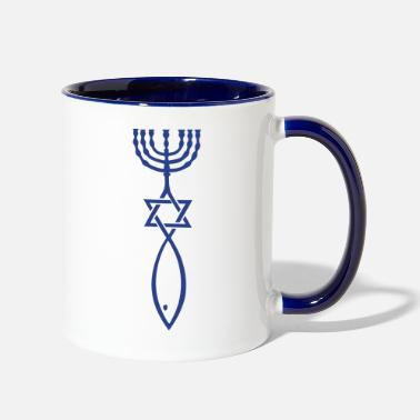 Moses Messianic Sign - Two-Tone Mug