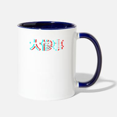 Catastrophy Catastrophy Japanese Vaporwave Aesthetic Gift - Two-Tone Mug