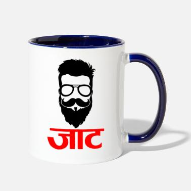 Travel Jaat Swag - Two-Tone Mug