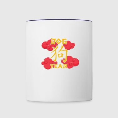 Chinese Zodiacs gift for Chinese - Contrast Coffee Mug