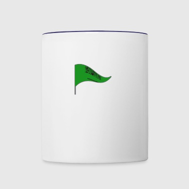 Saudi Arabia Riyadh Arab Flag Banner Flags Ensign - Contrast Coffee Mug