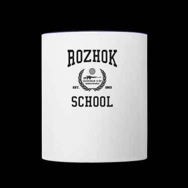 Rozhok School Marksman Club DT - Contrast Coffee Mug