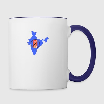 india_ban_cola_BLUE - Contrast Coffee Mug