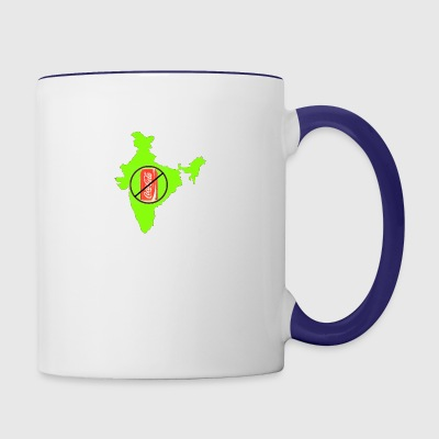 india_ban_cola - Contrast Coffee Mug