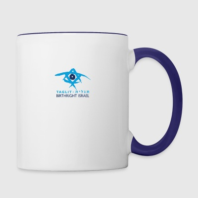 Birthright Israel - Contrast Coffee Mug