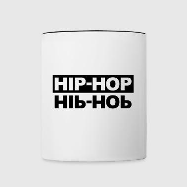 Hip-hop - Contrast Coffee Mug