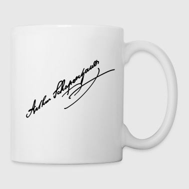 Arthur Schopenhauer - Coffee/Tea Mug