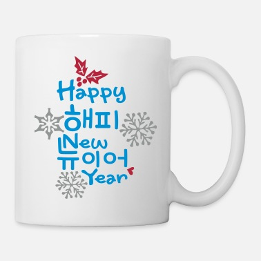 Happy New Year Happy New Year English and Korean text - Mug