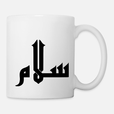 Egypt SALAM - Coffee/Tea Mug