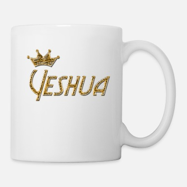 Cool-christian Cool Christian Hebrew Yeshua - Coffee/Tea Mug