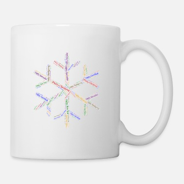 Ramadan Merry Snowflake - Coffee/Tea Mug