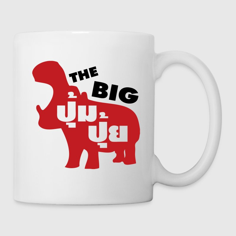 THE BIG PUMPUI / Fat in Thai Language Script - Coffee/Tea Mug