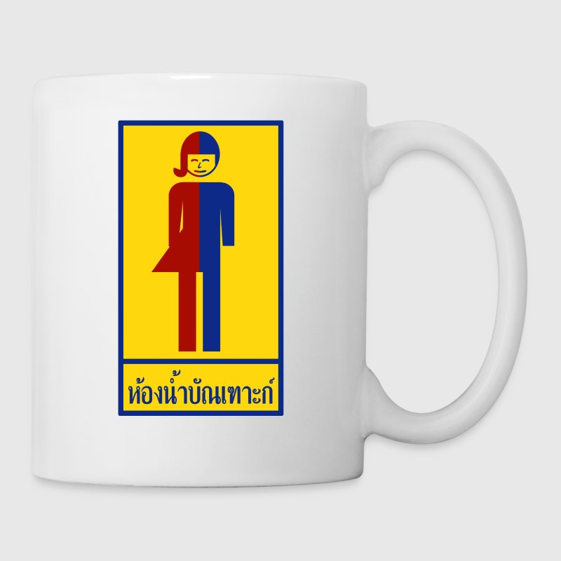Ladyboy / Tomboy Toilet / Restroom Sign 2 - Coffee/Tea Mug