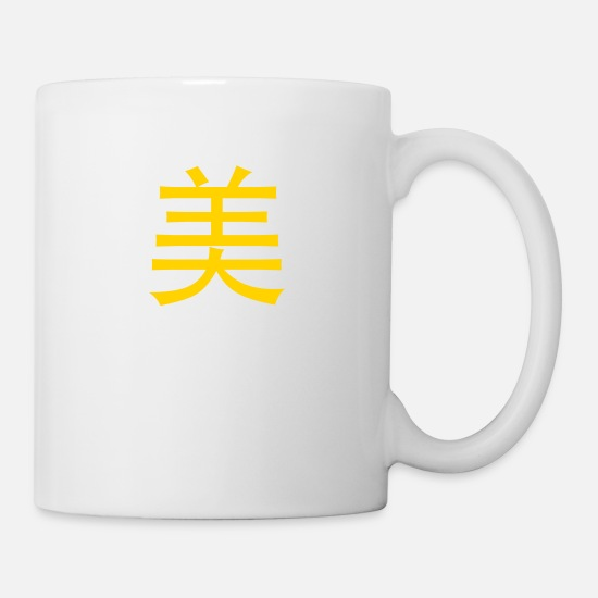 Love Mugs & Drinkware - Chinese Words: Beauty - Mug white