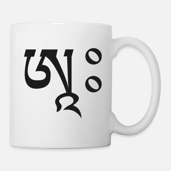 Buddhist Mugs & Drinkware - Buddhism - Mug white