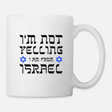 Not Wall Funny Israeli Saying about Israel as a gift idea - Mug