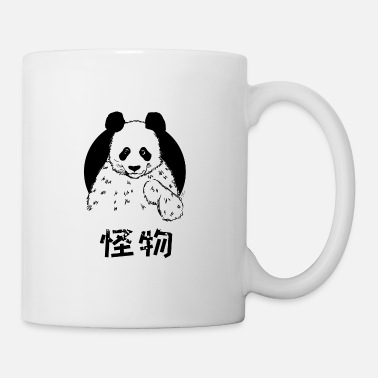 Manga Cute Hand Drawn Panda with Kanji Weirdo - Mug