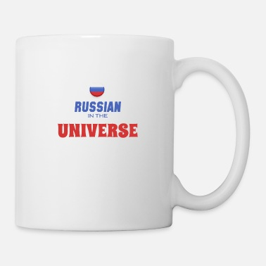 Russian Russian - Best russian in the universe - Coffee/Tea Mug