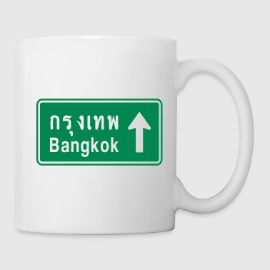 Bangkok, Thailand / Highway Road Traffic Sign - Coffee/Tea Mug