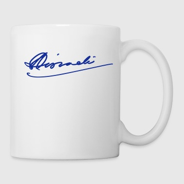 Benjamin Disraeli - Coffee/Tea Mug