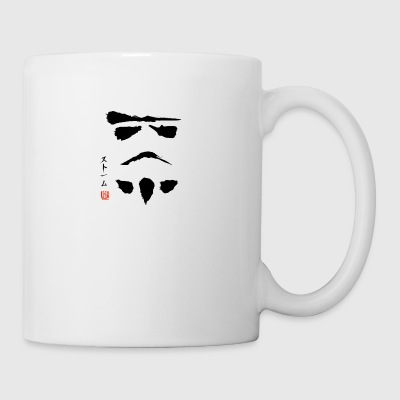 Star Wars Stormtrooper Minimalistic Painting - Coffee/Tea Mug