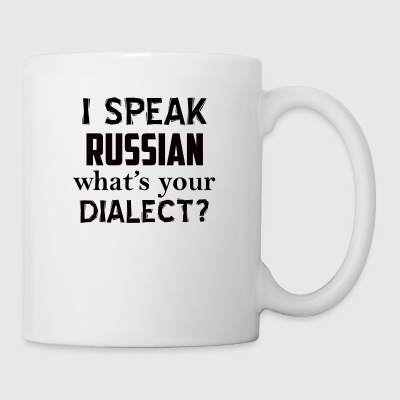 RUSSIAN - Coffee/Tea Mug