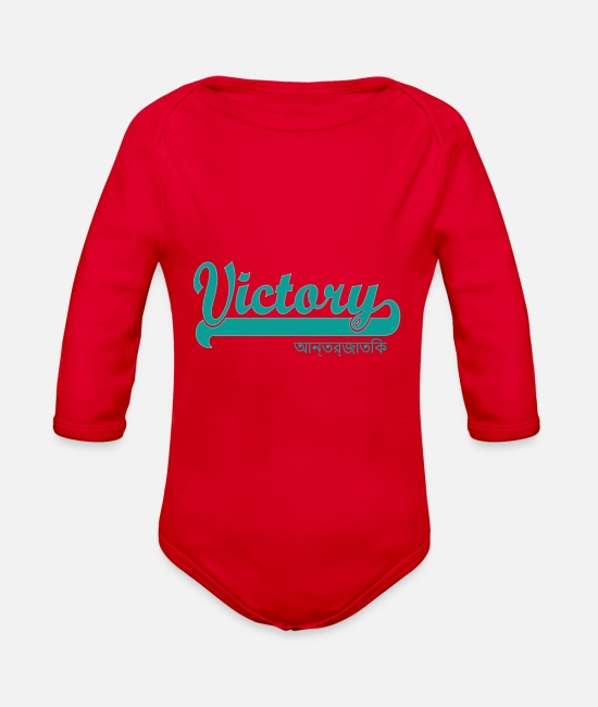 Design Baby One Pieces - Victory - Bangladesh - Organic Long-Sleeved Baby Bodysuit red